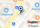 «Coffeemolka, кофейня» на Яндекс карте