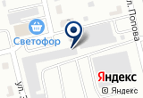 «Пиратская бухта, банкетный зал» на Яндекс карте