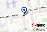 «Центр занятости населения» на Яндекс карте