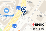 «Лига Пресс, киоск по продаже печатной продукции» на Яндекс карте