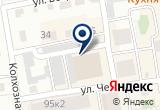«АВТОДОКТОР ХАКАСИИ, компания по диагностике автомобилей» на Яндекс карте