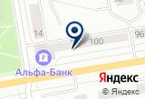 «НАТАЛИ, свадебный салон» на Яндекс карте