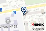 «Ксил, производственная компания» на Яндекс карте