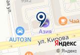 «Food & Bar 114, ресторан» на Яндекс карте