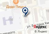 «Библиотека №12» на Яндекс карте