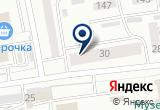 «Идея, ООО, IT-компания» на Яндекс карте