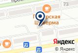 «Absolut» на Яндекс карте
