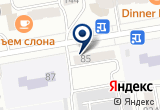 «ФОСБОРН ХОУМ, центр» на Яндекс карте