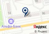 «Радио DFM» на Яндекс карте