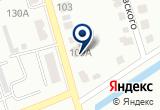 «Южный, магазин бытовой химии» на Яндекс карте