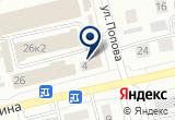 «Пластмебель, торговая компания» на Яндекс карте