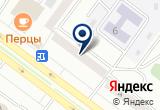 «Icom» на Яндекс карте
