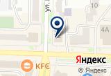 «От Души, магазин-пекарня осетинских пирогов» на Яндекс карте