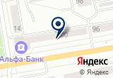 «33 Медведя, магазин больших мягких игрушек» на Яндекс карте