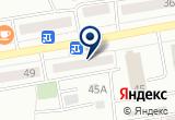 «Омега, сеть магазинов обуви» на Яндекс карте