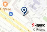 «Dент-студия, стоматологический кабинет» на Яндекс карте