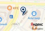 «Меридиан, торговый дом» на Яндекс карте