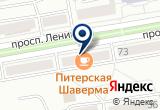 «Салон копировальных услуг» на Яндекс карте