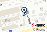 «Бустон, закусочная» на Яндекс карте