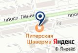 «Сакура» на Яндекс карте