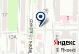«Страж, группа предприятий безопасности» на Яндекс карте