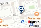 «СДЭК, транспортная компания» на Яндекс карте