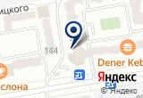«Участковый пункт полиции №4, Северная административная зона» на Яндекс карте