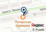«Луч» на Яндекс карте