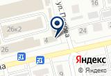 «Абаканский трикотаж, магазин одежды» на Яндекс карте