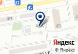 «Торгово-промышленная палата Республики Хакасия, союз» на Яндекс карте