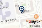 «Центр оценки и экспертизы собственности, ООО» на Яндекс карте