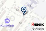 «Polygraph-Basis, компания по оценке достоверности информации и психологическому сопровождению» на Яндекс карте