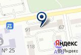 «Ксил» на Яндекс карте