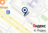 «Абаканская оптика» на Яндекс карте