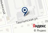 «Аналитик, ООО, испытательная лаборатория» на Яндекс карте