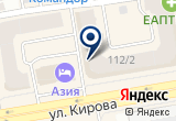 «Canterbury, консультационный центр» на Яндекс карте