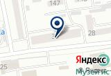 «Идея» на Яндекс карте