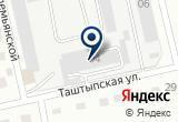 «Восточная Техника торговая компания» на Яндекс карте