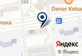 «Happy Top, салон-магазин оригинальных вещей» на Яндекс карте