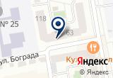 «Alta Marin, лаборатория красоты» на Яндекс карте