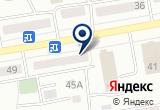 «Стиль, ателье» на Яндекс карте