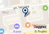 «Огни Абакана» на Яндекс карте