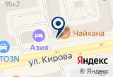 «Naturel, клуб здоровья и красоты» на Яндекс карте