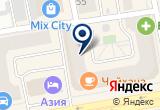 «Бизнес Третьего Тысячелетия» на Яндекс карте