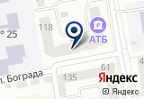 «Абаканский Центр Взаимоотношений» на Яндекс карте