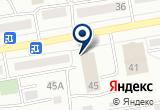 «Сервисный центр, ИП Конгаров А.Н.» на Яндекс карте