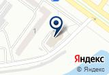 «ЕТК» на Яндекс карте