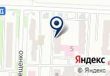 «Белый парус, АНО» на Яндекс карте