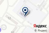 «Росинка» на Яндекс карте