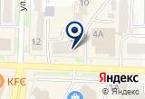 «Умные игрушки, магазин развивающих игрушек» на Яндекс карте